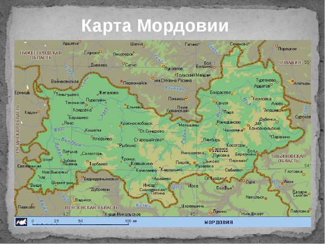 КартаМордовии