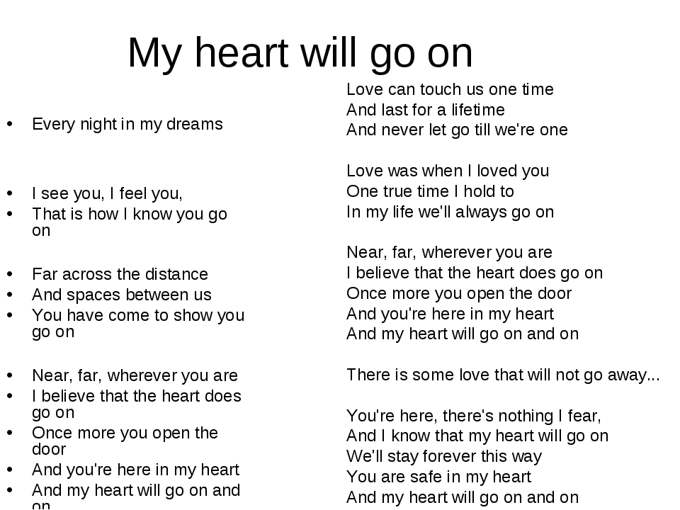My heart will go on Every night in my dreams I see you, I feel you, That is h...