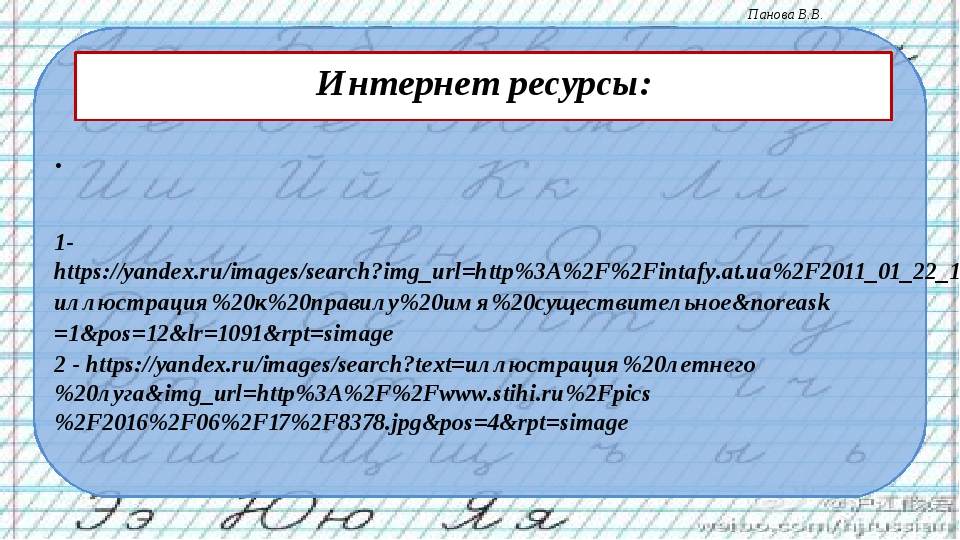 1- https://yandex.ru/images/search?img_url=http%3A%2F%2Fintafy.at.ua%2F2011_...