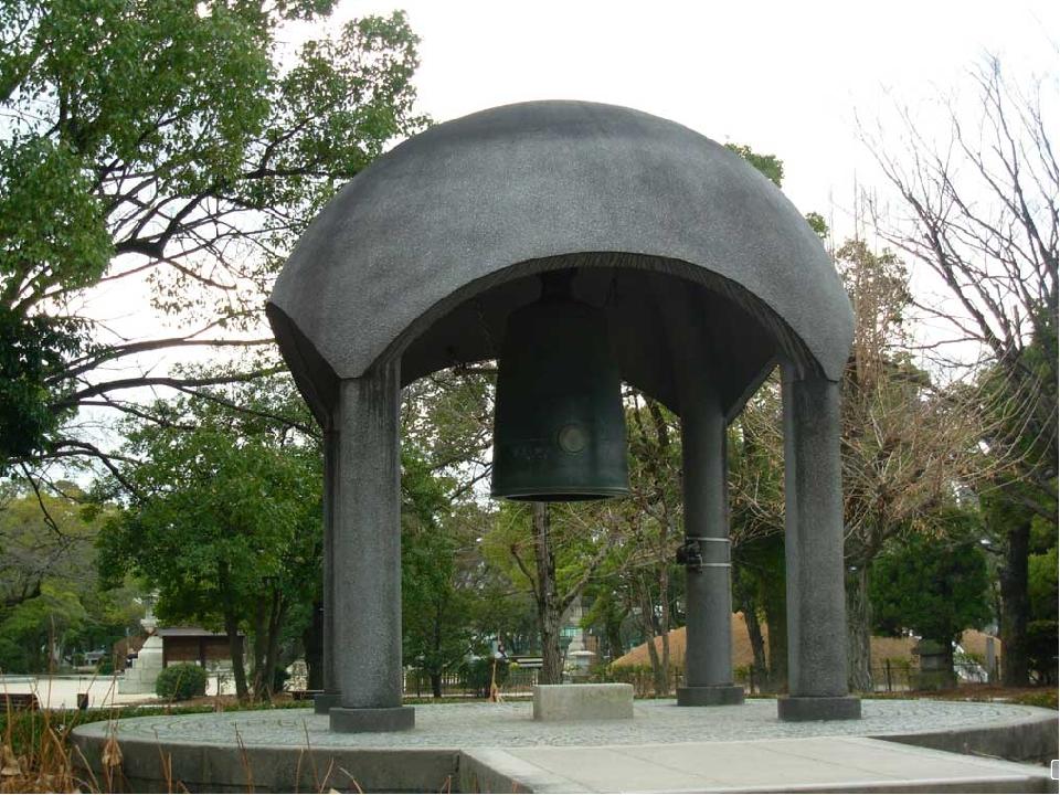 «Колокол Хиросимы» 6 августа 1945 года 8 часов утра 15 минут «Камень, срывающ...