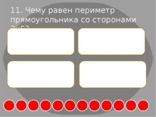 0,7-0,06 0,64:8 0,08*10 8:0,4 7,5:25 0,3*1,6 0,48+0,2 0,68:0,17 4-0,1 Секрет