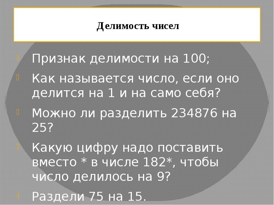 За 2 кг заплатили 28 рублей, сколько заплатят за 3 кг? О какой пропорциональн...