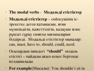 Тhe modal verbs - Модальді етістіктер Модальді етістіктер – сөйлеушінің іс-әр