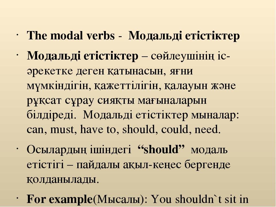 Тhe modal verbs - Модальді етістіктер Модальді етістіктер – сөйлеушінің іс-әр...