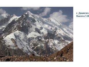 г. Джангитау Высота 5 085 метров