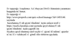 Ev tapşırığı: Araşdırma- Azərbaycan Dövlət himninin yaranması haqqında məluma