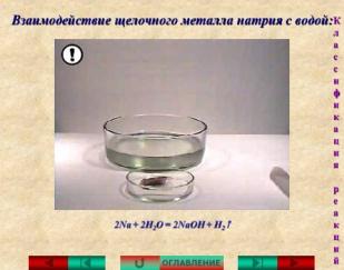 hello_html_3a59dc84.jpg