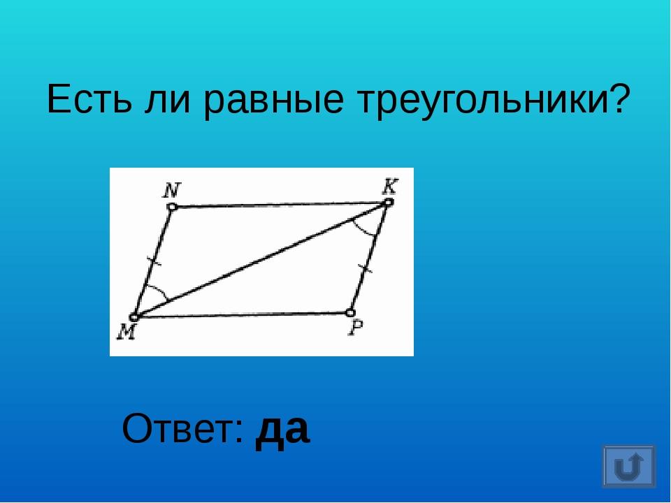 Ответ: 25 Вычислить: 0,211 · 513