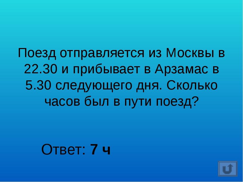 Ответ: 0,2