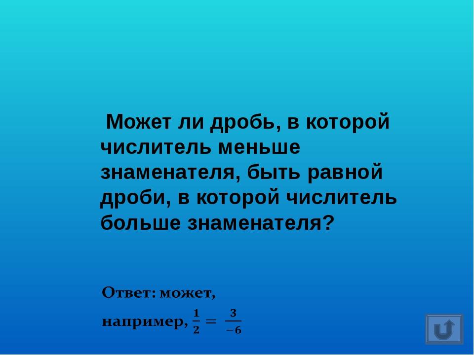 Ответ: 7см Боковая сторона равнобедренного треугольника равна 5 см, периметр...