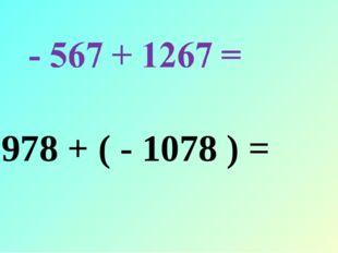 978 + ( - 1078 ) =