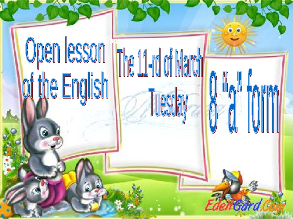 """Opening lessen of the English The 3-rd of March Thursday 8 """"a"""" form"""