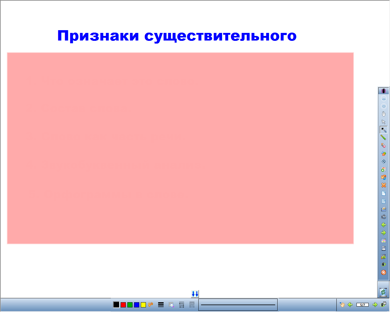 hello_html_45e023d1.png
