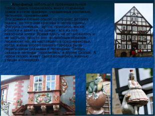 Альсфельд небольшой провинциальный город. Здесь сохранилось много старинных д
