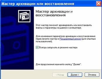 hello_html_m4cde5e0b.jpg