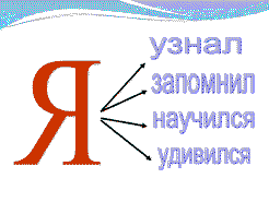 hello_html_m3c867abc.png