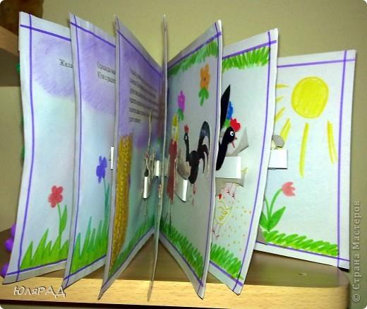 Книга сказок своими руками для детского сада