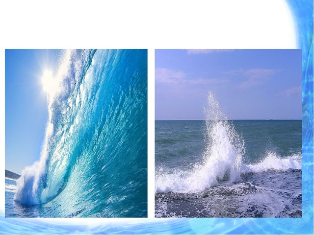 Вода на Земле. Океаны и моря. Значение моря для жизни человека. Значение моря...