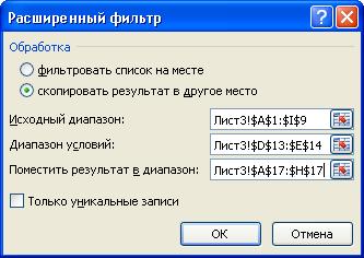 hello_html_m39e10fdc.png