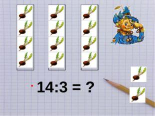 14:3 = ?