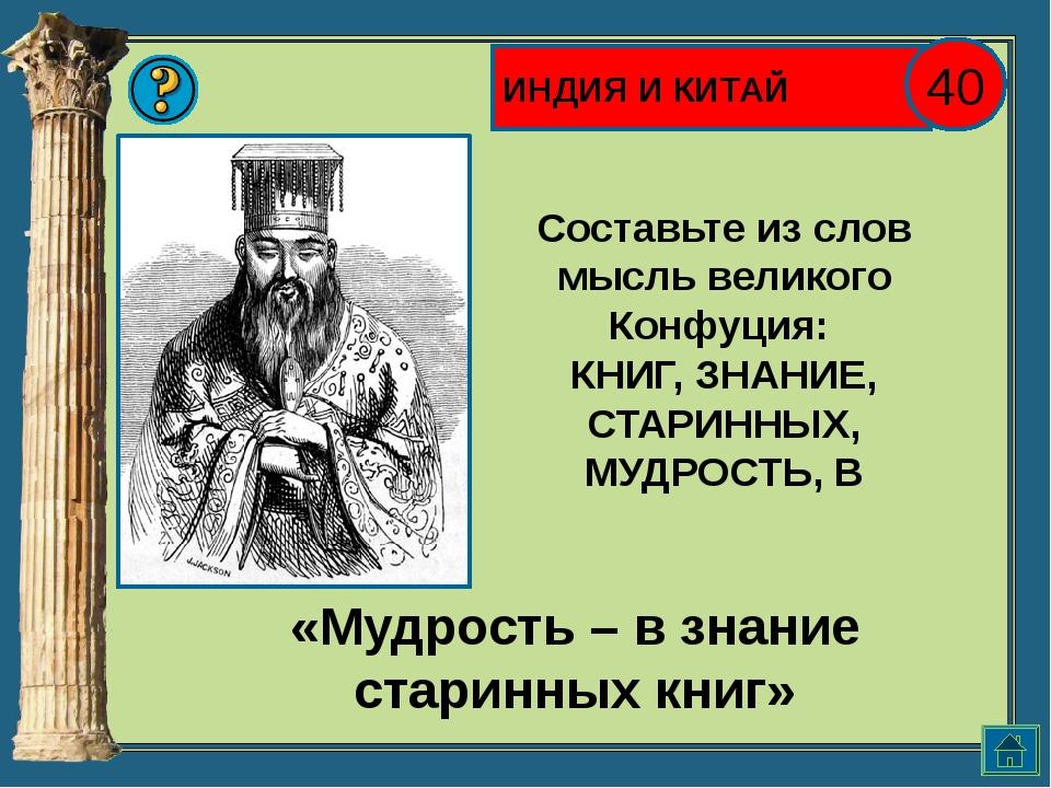 ДРЕВНЯЯ ГРЕЦИЯ 20 Одним из выдающихся скульпторов Эллады, создателем статуи б...