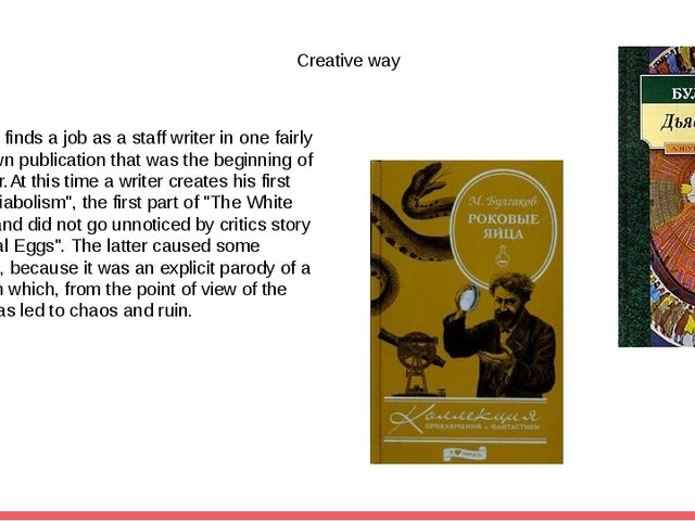 Creative way Bulgakov finds a job as a staff writer in one fairly well-known...