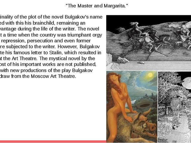 """The Master and Margarita."" Hoax and originality of the plot of the novel Bul..."