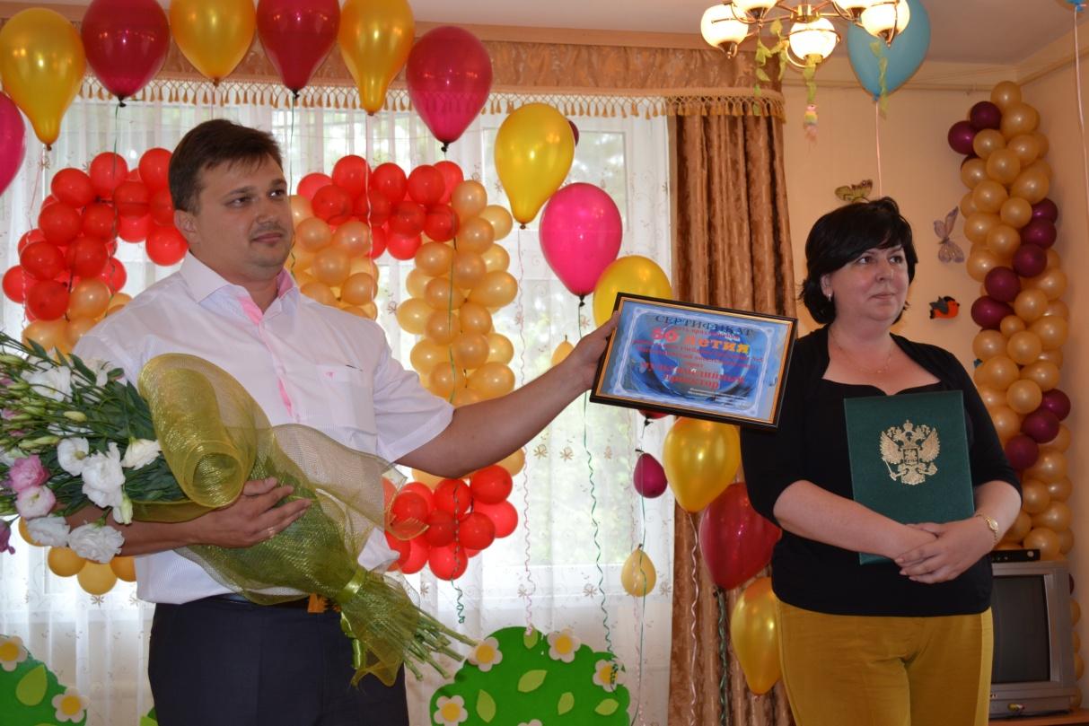 Поздравление руководителя департамента с днем рождения
