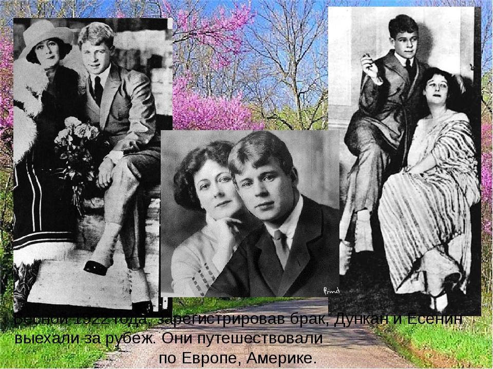 Весной 1922 года, зарегистрировав брак, Дункан и Есенин выехали за рубеж. Они...