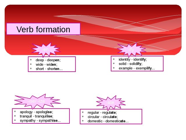 Verb formation -en identity - identify; solid - solidify; example - exemplify...