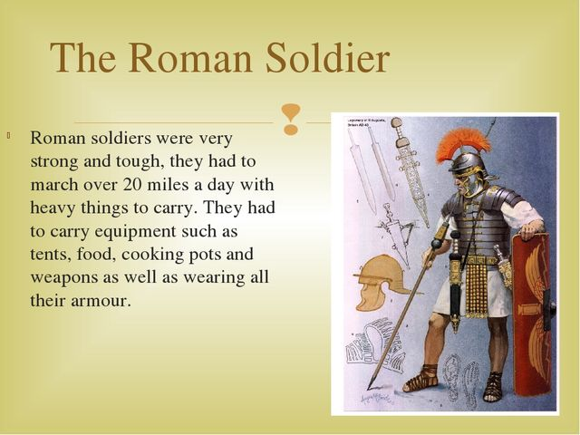 Roman soldiers were very strong and tough, they had to march over 20 miles a...