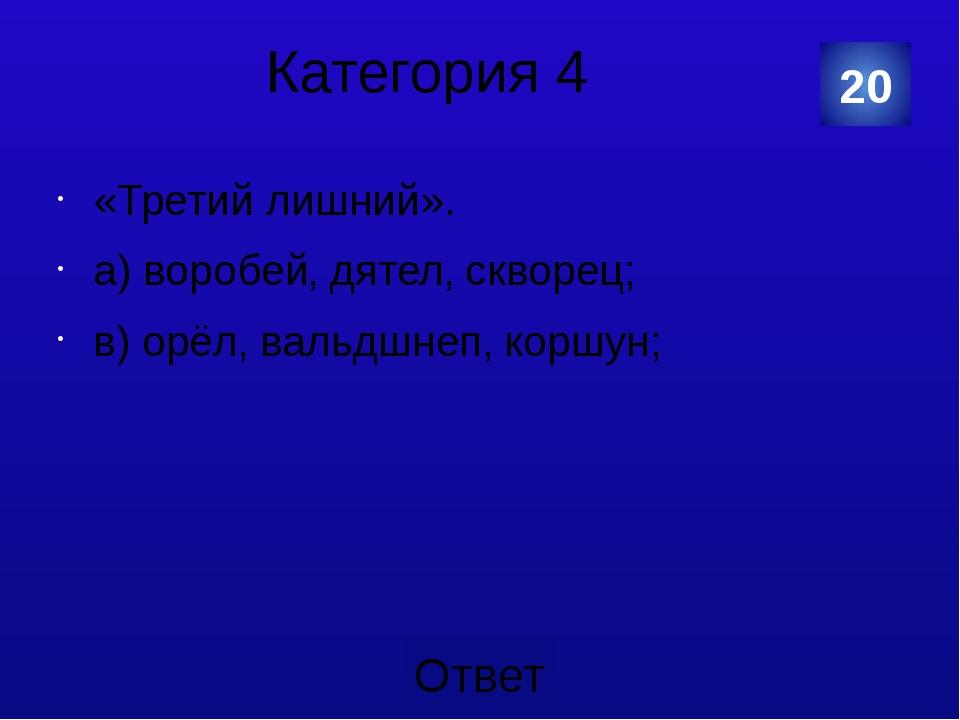 Категория 5 зубр 30 Категория Ваш ответ
