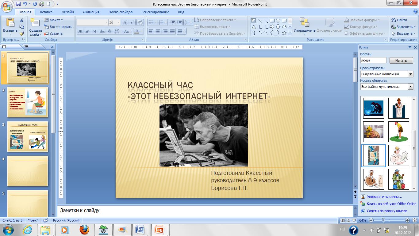 hello_html_5ec3f2b2.png