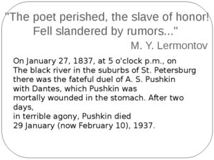 On January 27, 1837, at 5 o'clock p.m., on The black river in the suburbs of