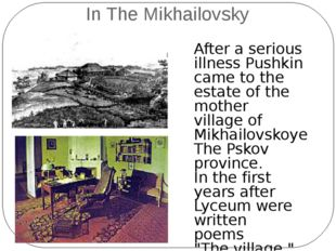 In The Mikhailovsky After a serious illness Pushkin came to the estate of th