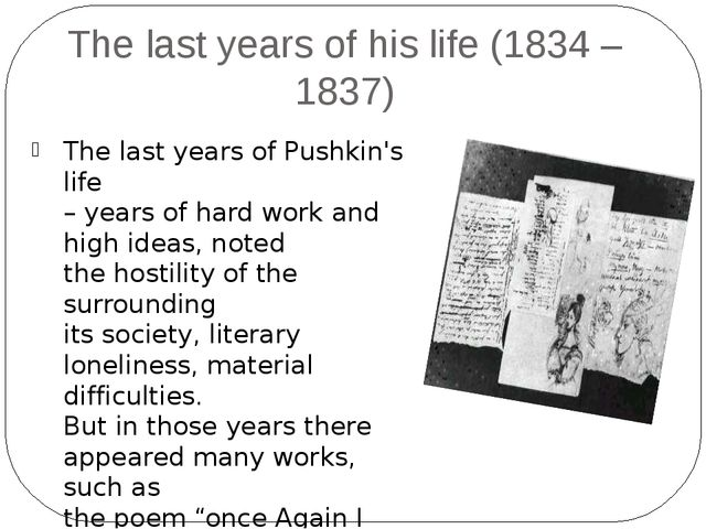 The last years of Pushkin's life – years of hard work and high ideas, noted t...