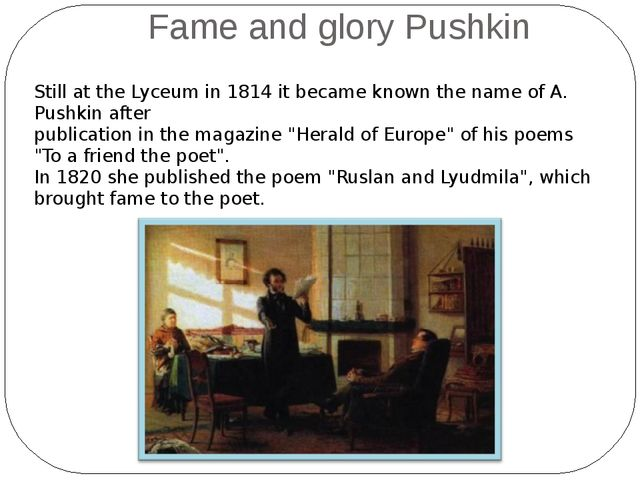 Still at the Lyceum in 1814 it became known the name of A. Pushkin after publ...