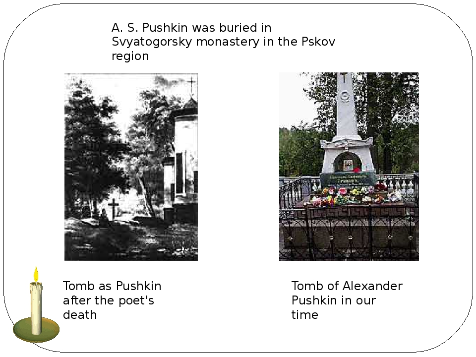 A. S. Pushkin was buried in Svyatogorsky monastery in the Pskov region Tomb...