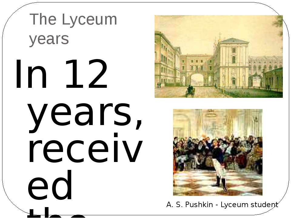 The Lyceum years In 12 years, received the rudiments home education and educa...