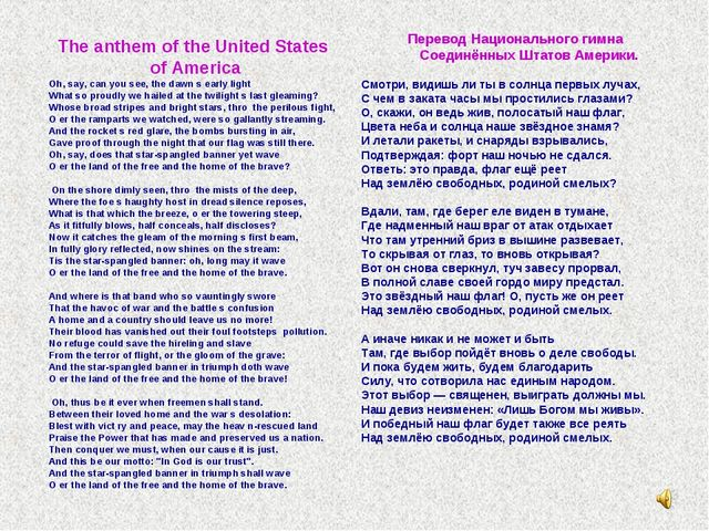 The anthem of the United States of America Oh, say, can you see, the dawn s e...
