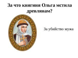 Печенег был велик и страшен… Кто – печенег или русский юноша – внешне казался
