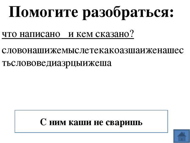 Сказание о Кожемяке «В лето 992. князь Владимир только возвратился с войны,...