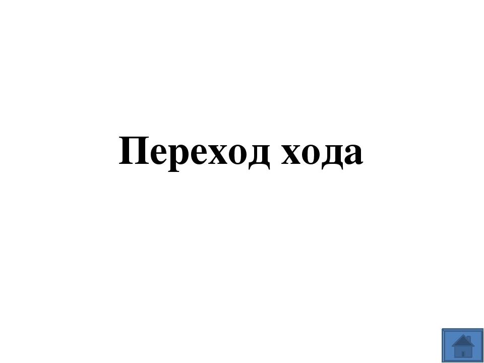 «Повесть временных лет»