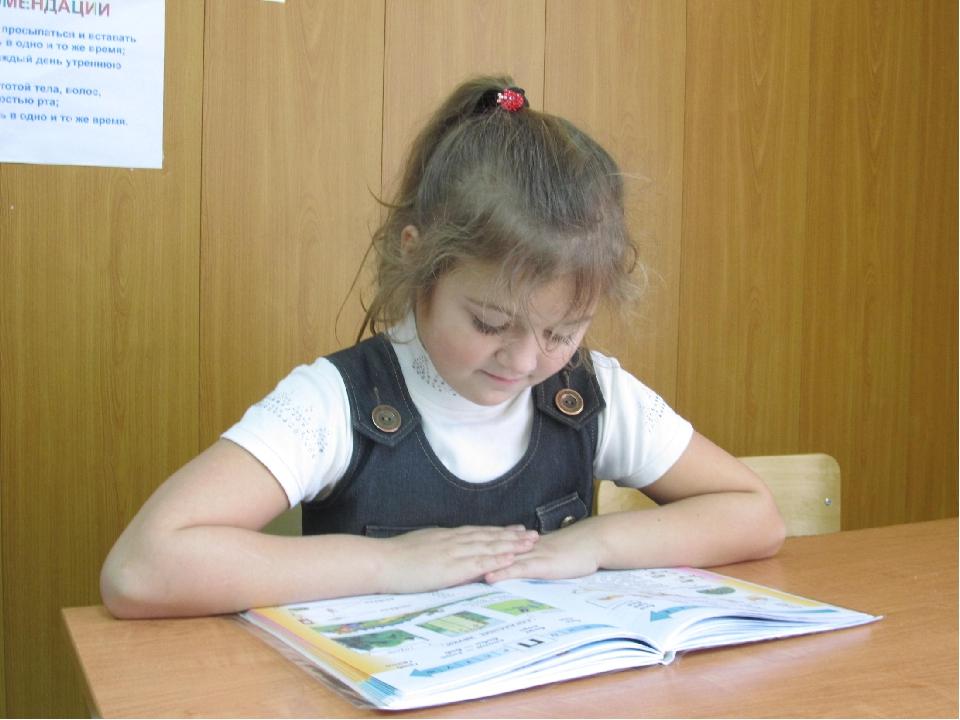 Ученик с букварём