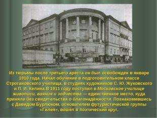 Из тюрьмы после третьего ареста он был освобожден в январе 1910 года. Начал о