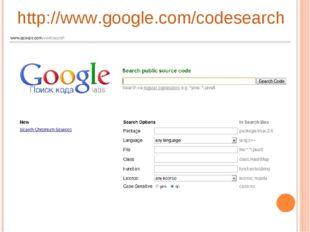 http://www.google.com/codesearch