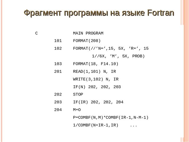 CMAIN PROGRAM 101FORMAT(208) 102FORMAT(//'N=',15, 5X, 'R=', 15 1//6...