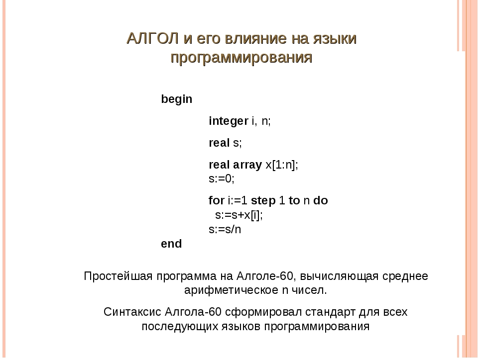 begin integer i, n; real s; real array x[1:n]; s:=0; for i:=1 step 1 to...