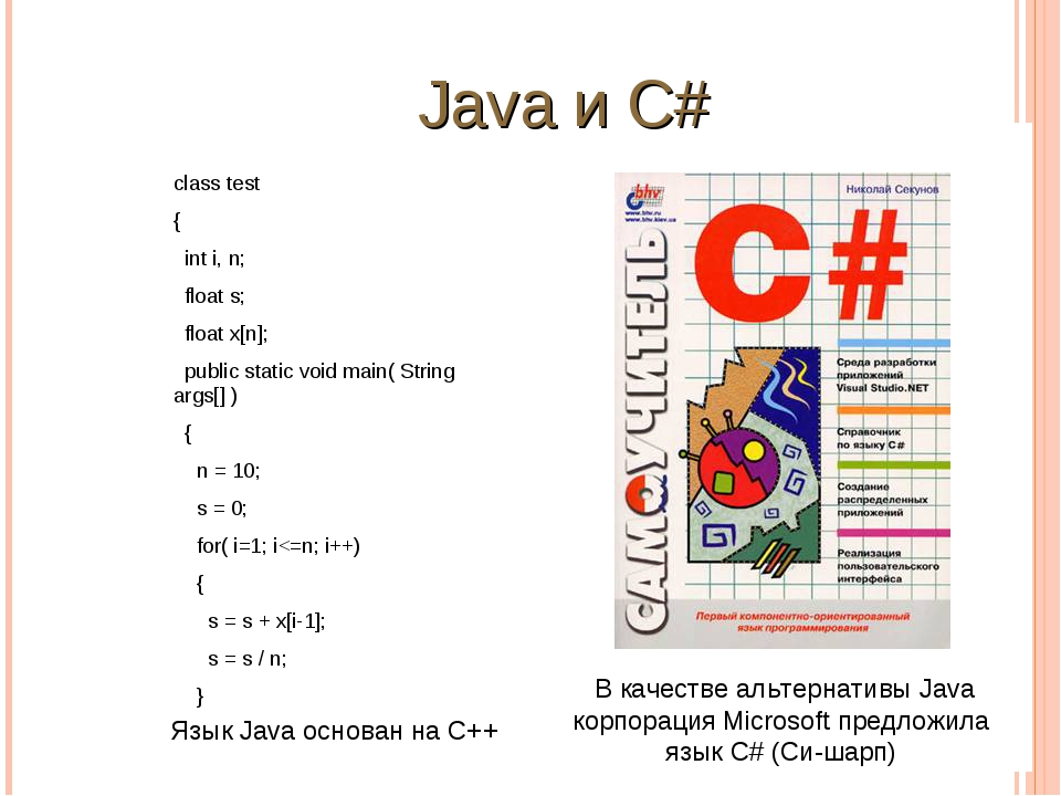 class test { int i, n; float s; float x[n]; public static void main( String a...