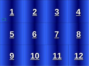 1 5 9 4 6 12 2 7 3 8 11 10